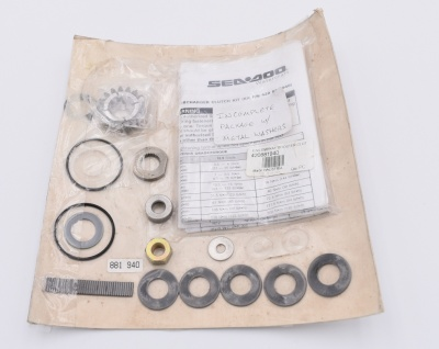 SC BOOSTER CLUTCH KIT – INCOMPLETE (REQ METAL WASHERS & CLAMP)