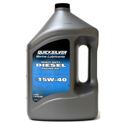 DIESEL ENGINE OIL ( 4 LITER ) 15W-40